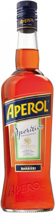 Апероль 1л