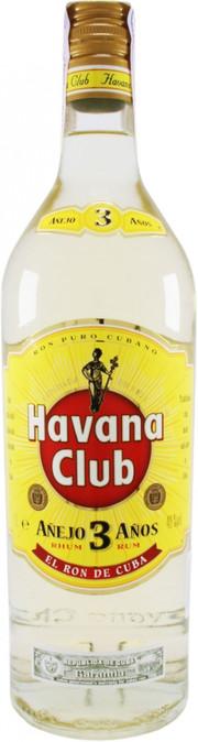 Гавана Клуб 3 года 1л