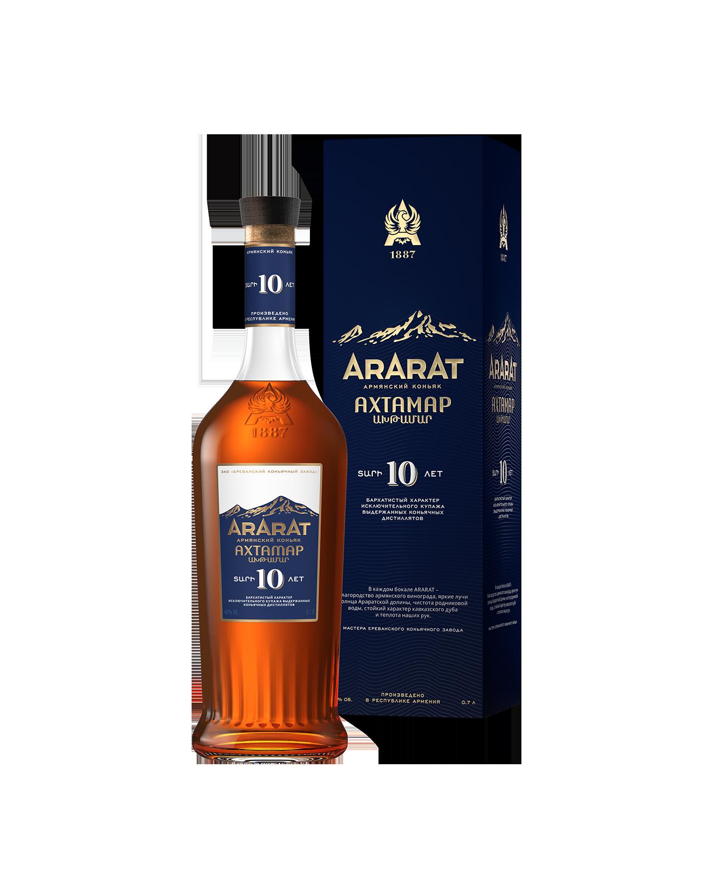 Арарат Ахтамар 0,5л